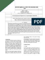 uniden dect 6.0 1560 user manual